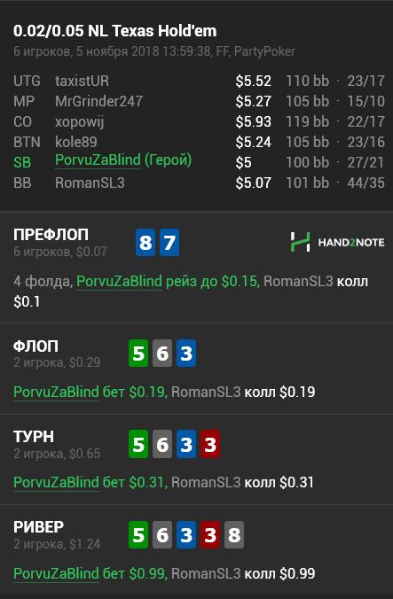 78sbvsbb1.png
