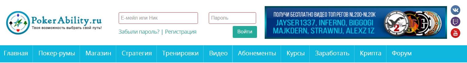 opera-snimok2018-10-02220044www.pokerability.ru.png