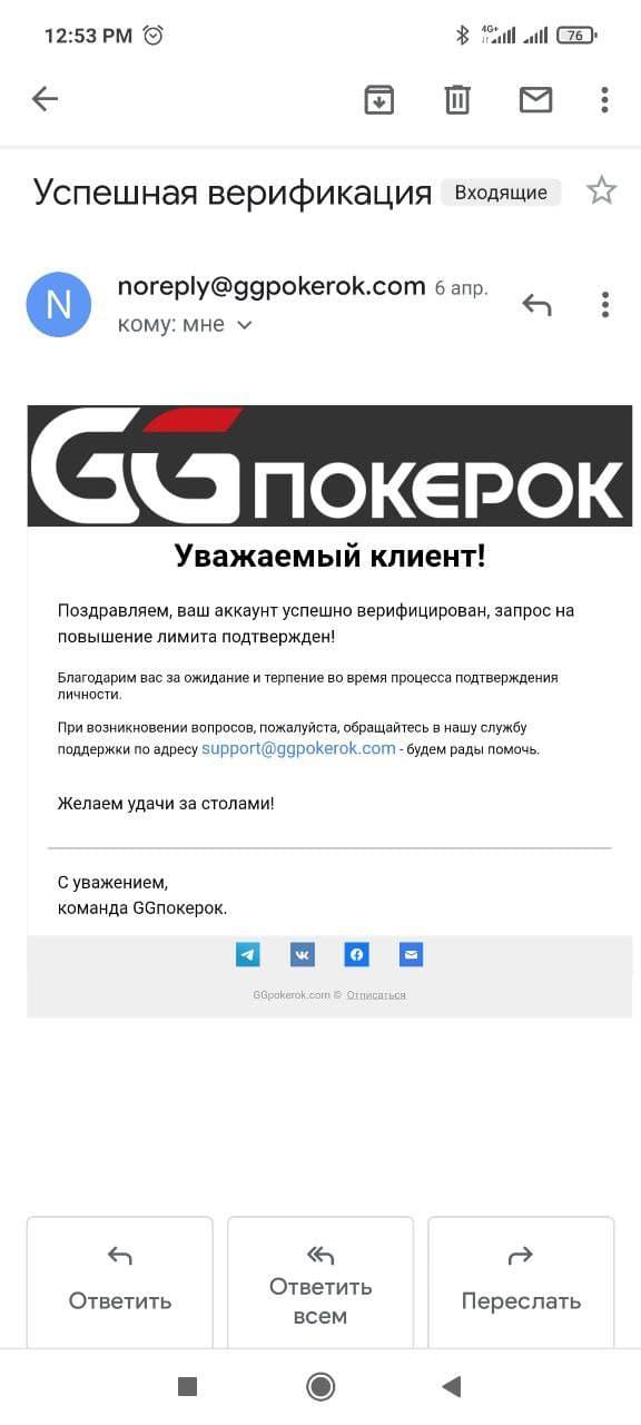 podtverzdenie-pokerok1618399861.jpg