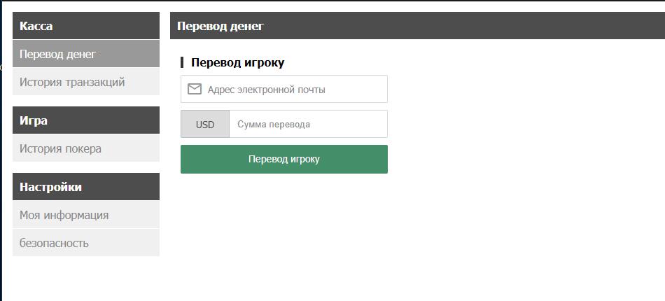 screenshot11580120454.png