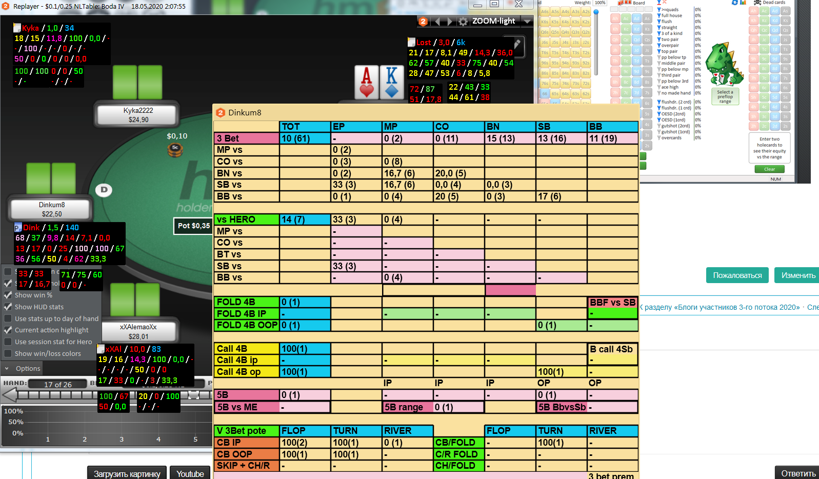 screenshot11589803445.png