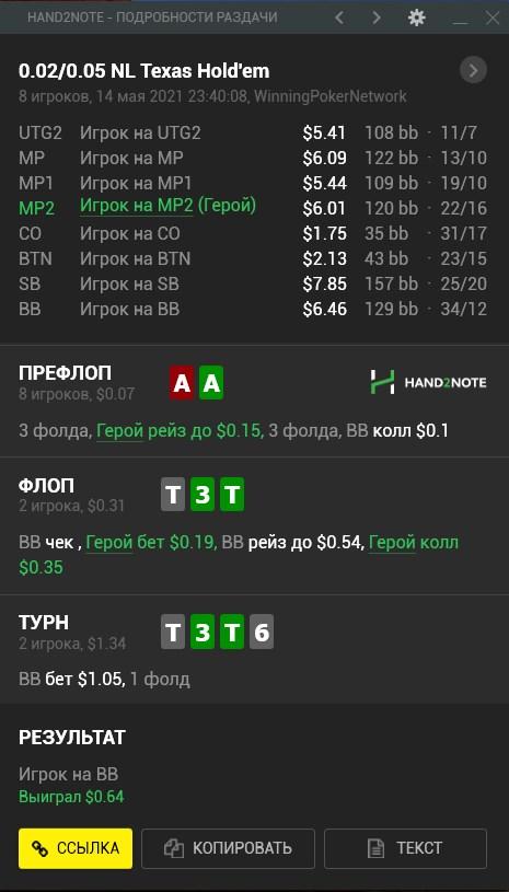 screenshot11621431514.jpg