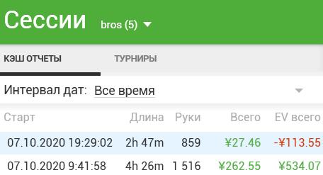 screenshot81602109088.png