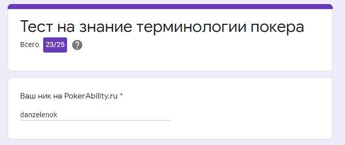 snimok1614417950.JPG