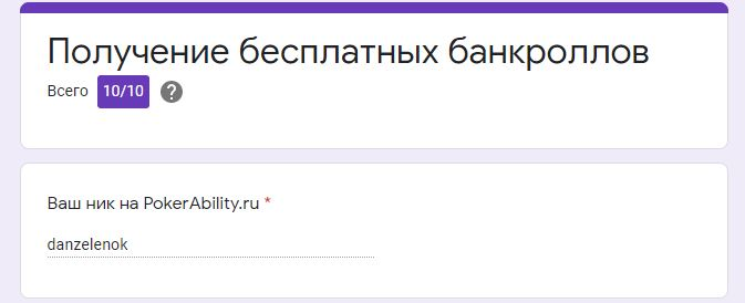 snimok1614630983.JPG
