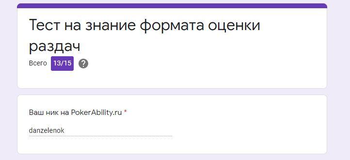 snimok1614840270.JPG