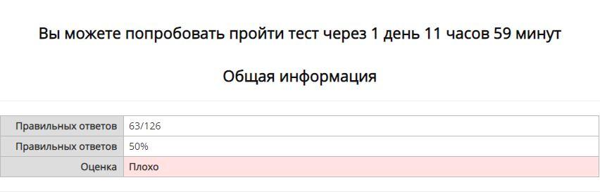 snimok1614873155.JPG