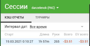 snimok1616102257.JPG