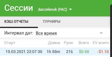 snimok1616222033.JPG