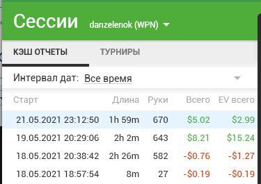 snimok1621653043.JPG