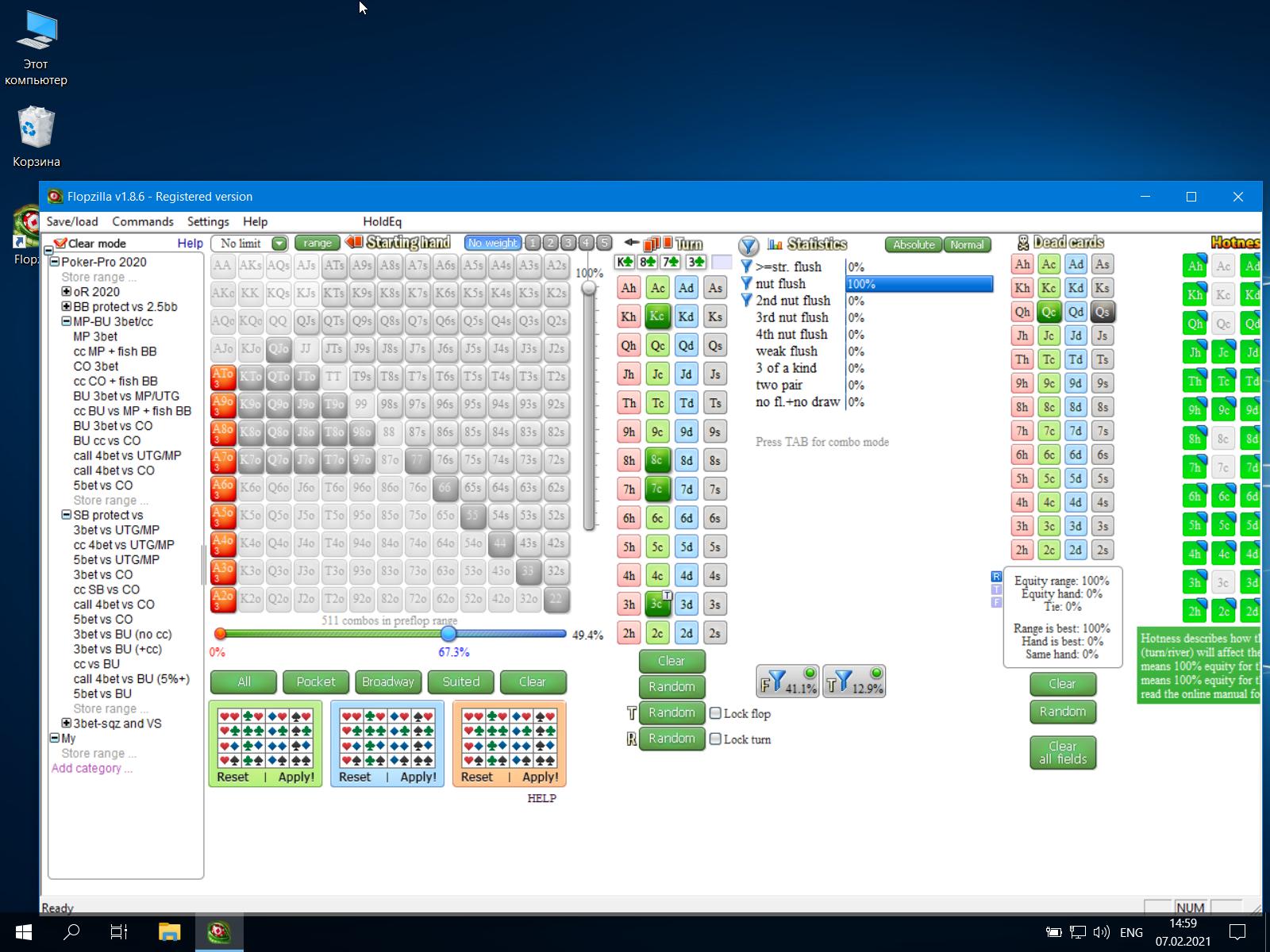 virtualboxwin-10070220211503461612699457.png