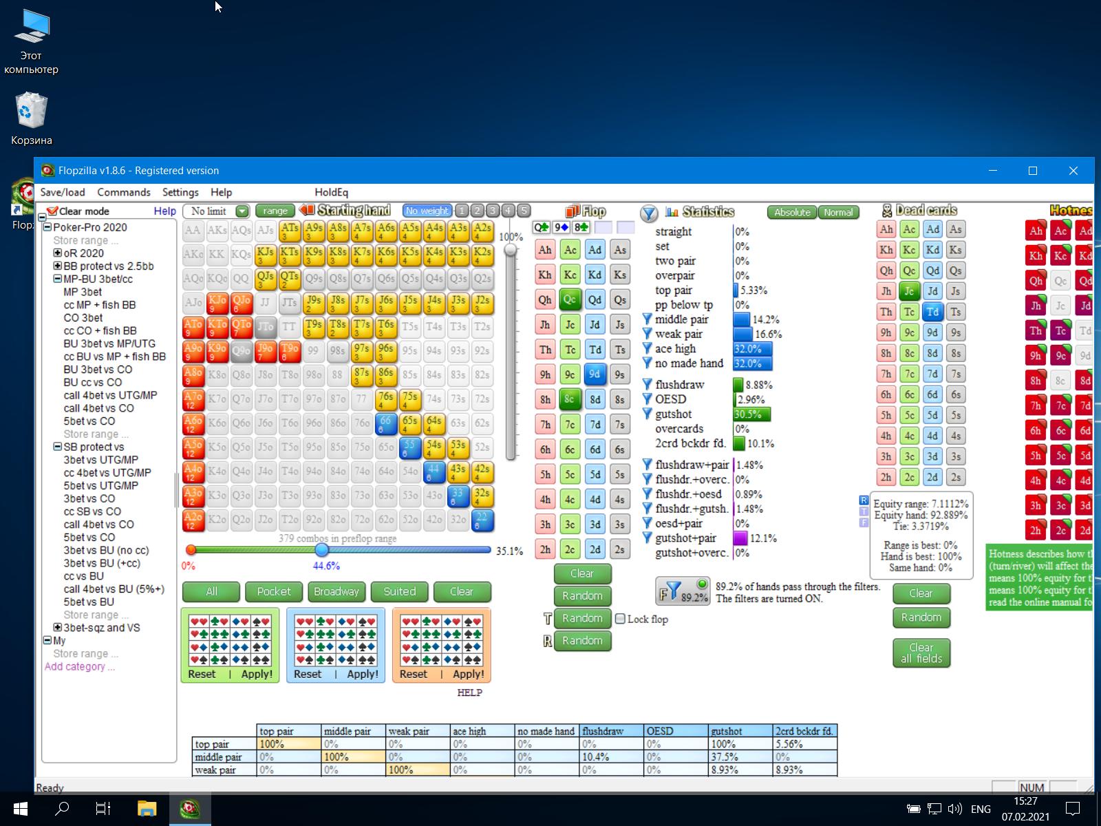 virtualboxwin-10070220211531381612701121.png