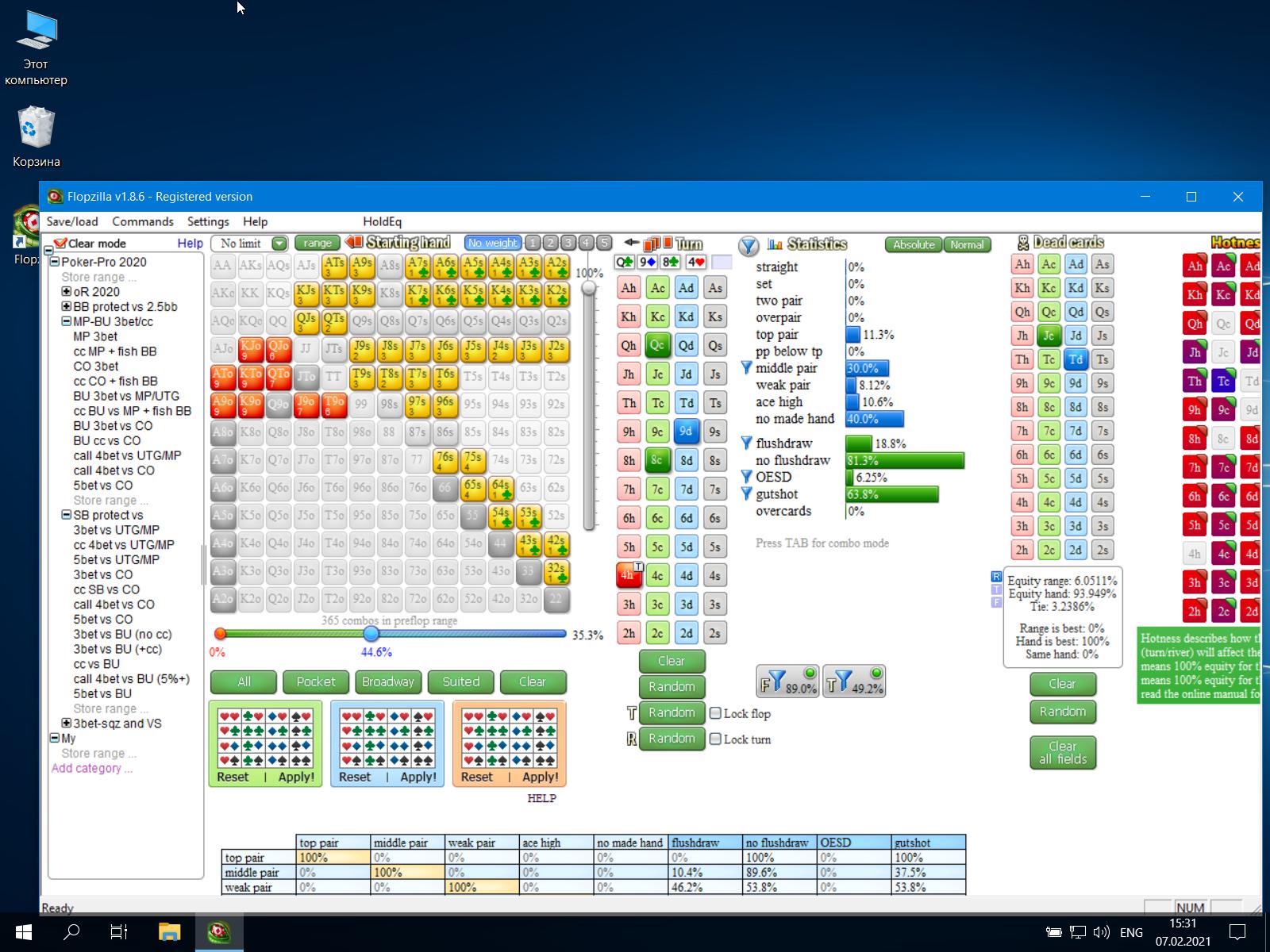 virtualboxwin-10070220211535581612701375.png