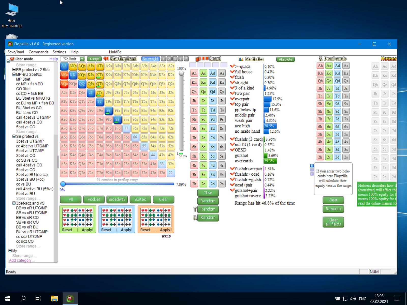 virtualboxwin-10080220211303321612778630.png