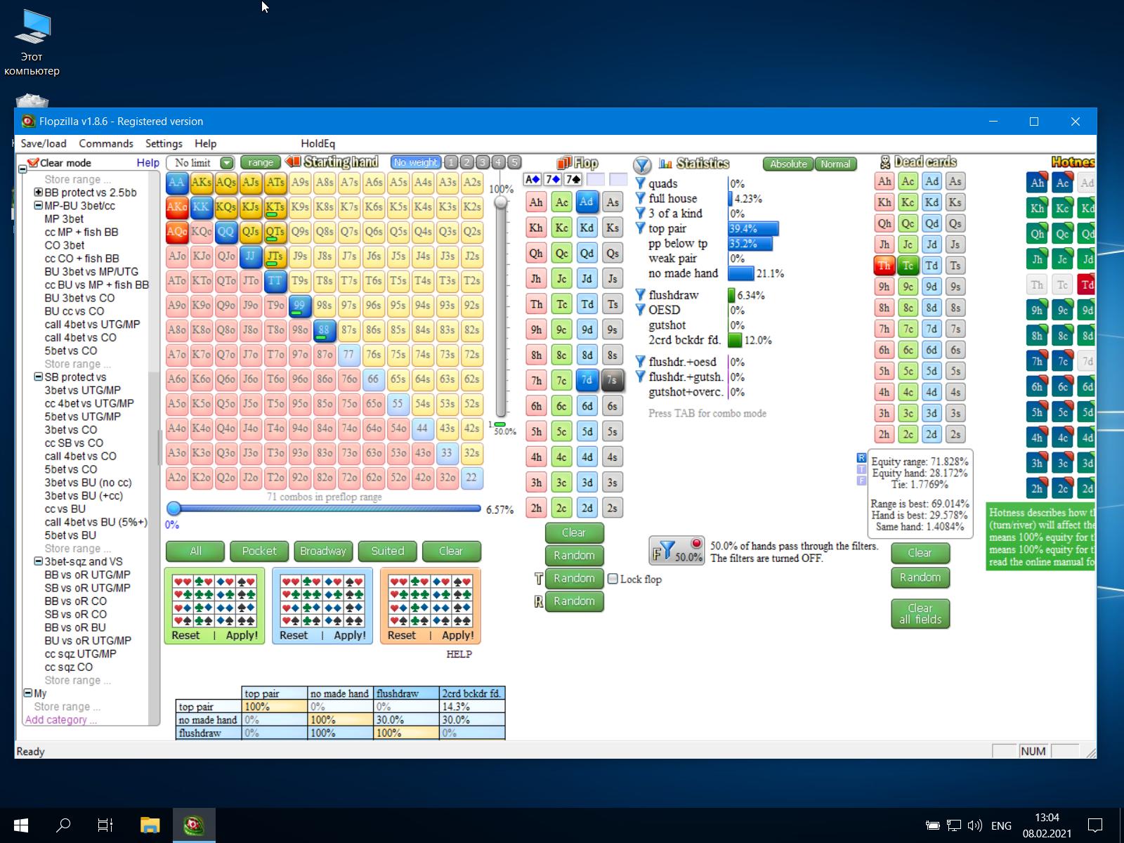 virtualboxwin-10080220211304571612778801.png