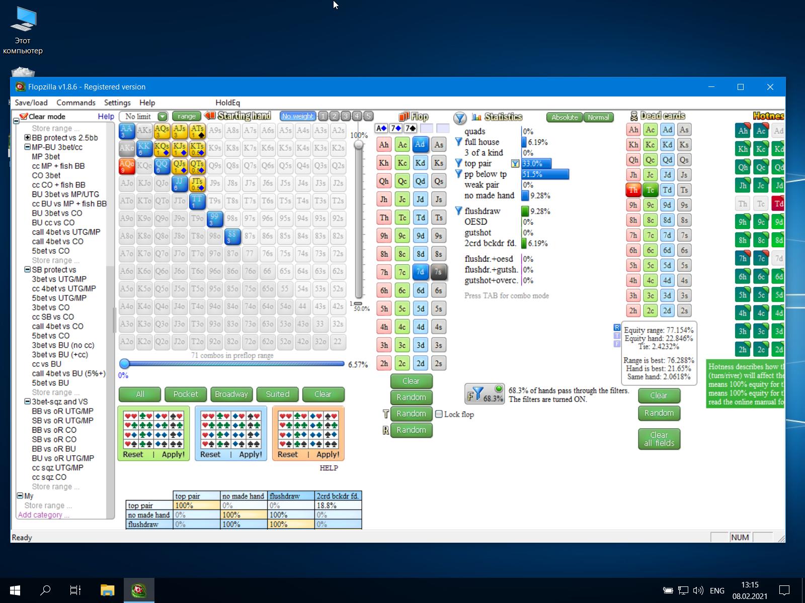 virtualboxwin-10080220211315501612779368.png