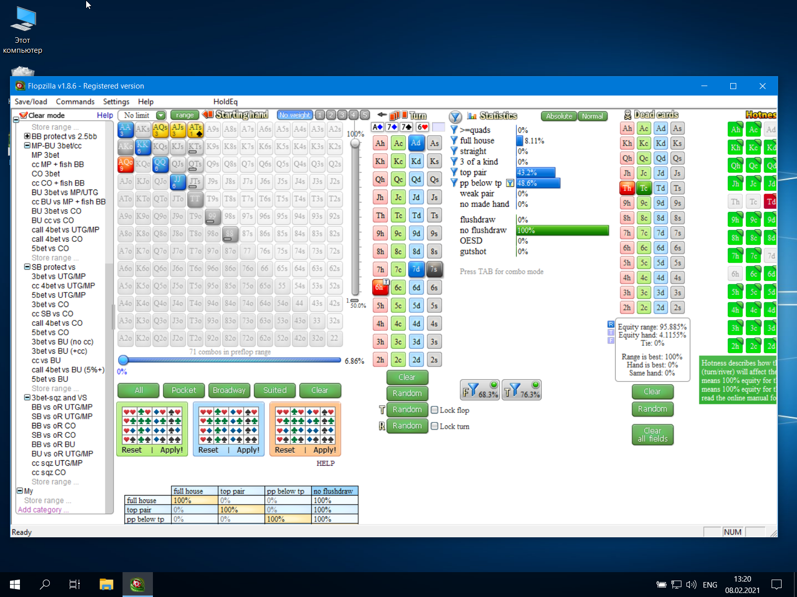 virtualboxwin-10080220211320291612779646.png