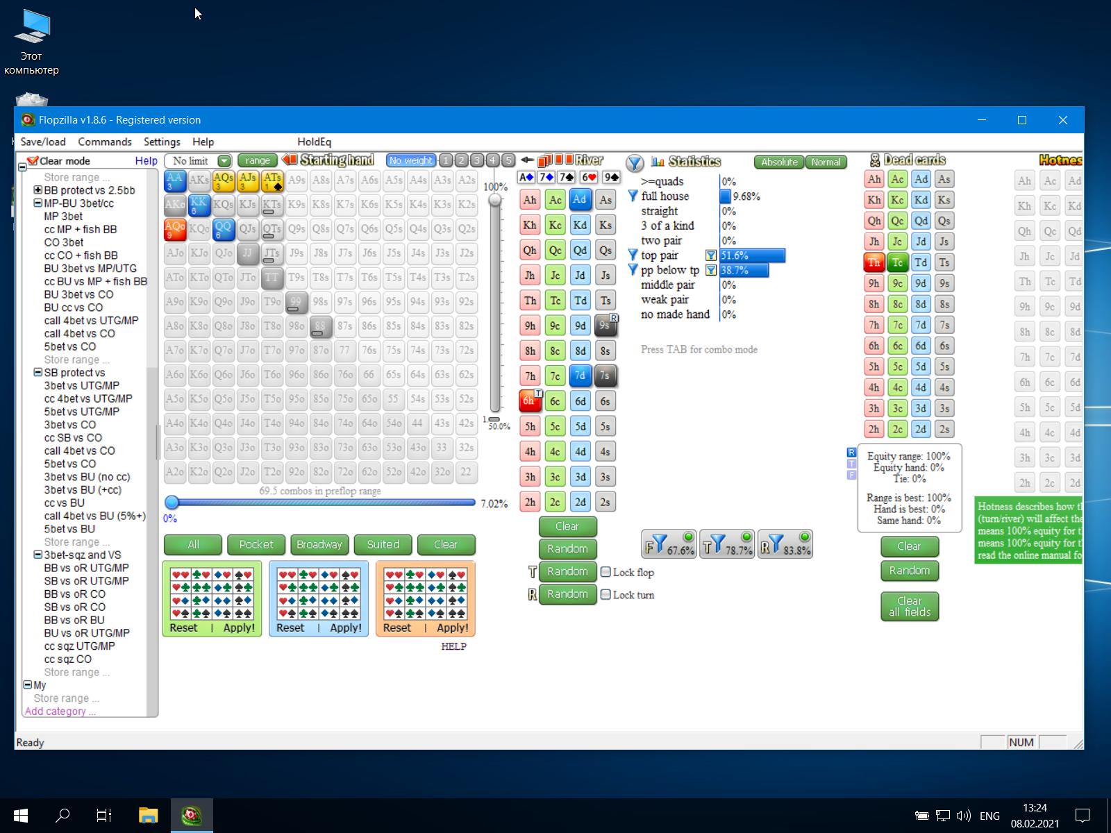 virtualboxwin-10080220211325001612779923.png