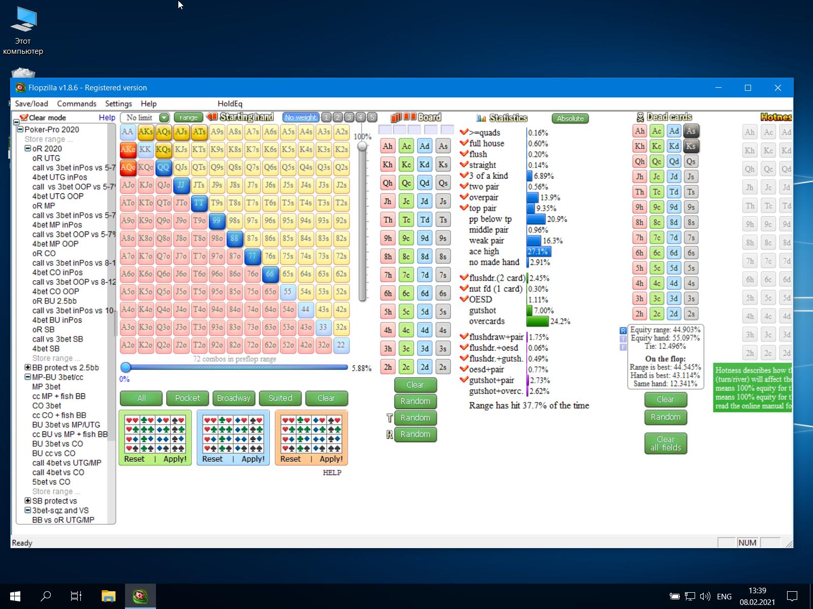 virtualboxwin-10080220211339411612780797.png