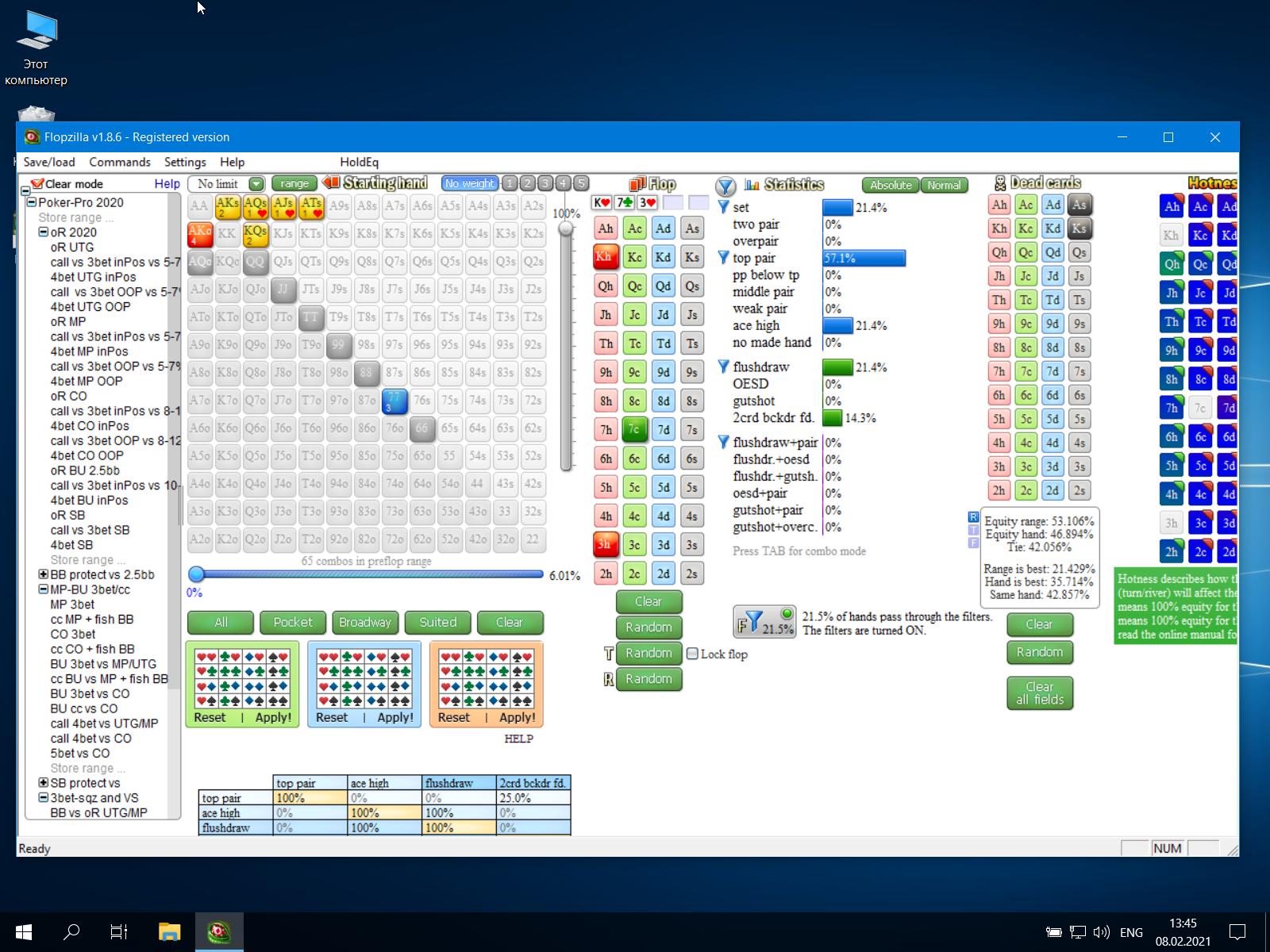 virtualboxwin-10080220211345491612781163.png