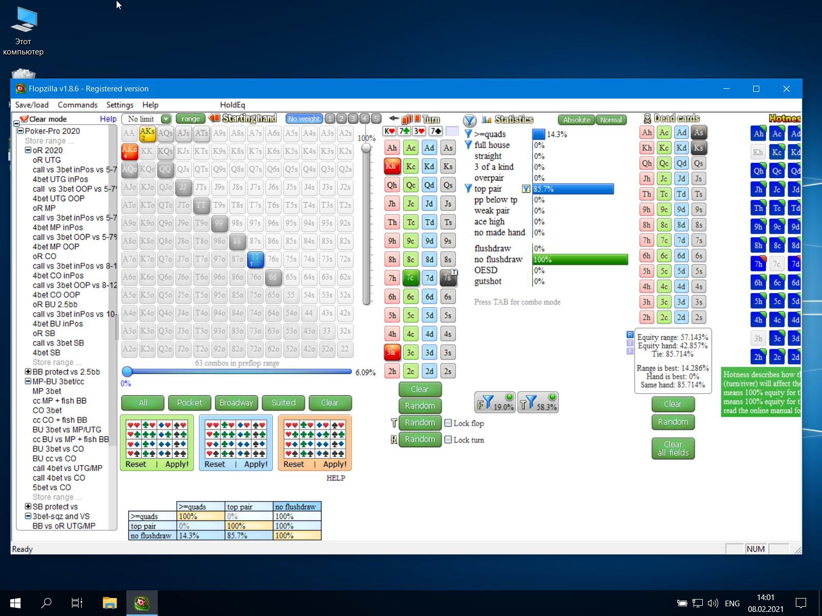 virtualboxwin-10080220211401571612782138.png