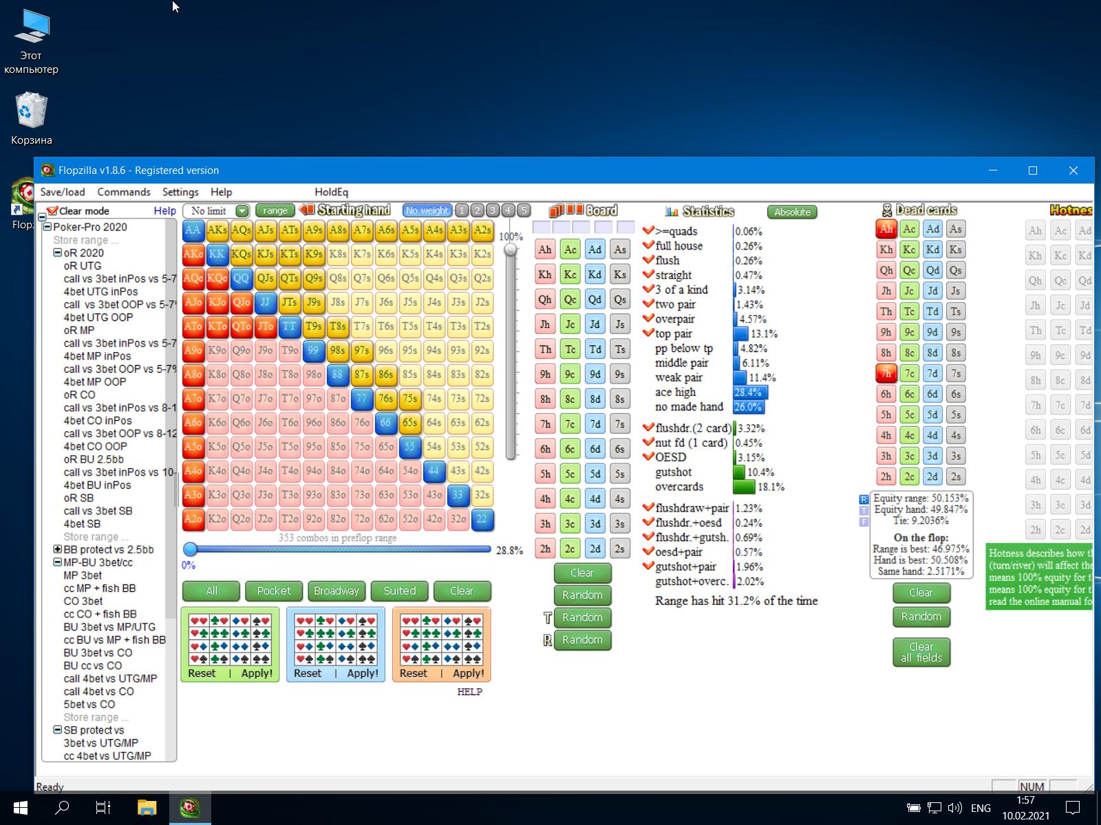 virtualboxwin-10100220210157541612911486.png