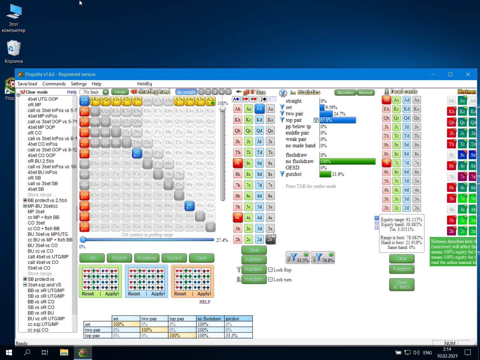 virtualboxwin-10100220210214371612912495.png