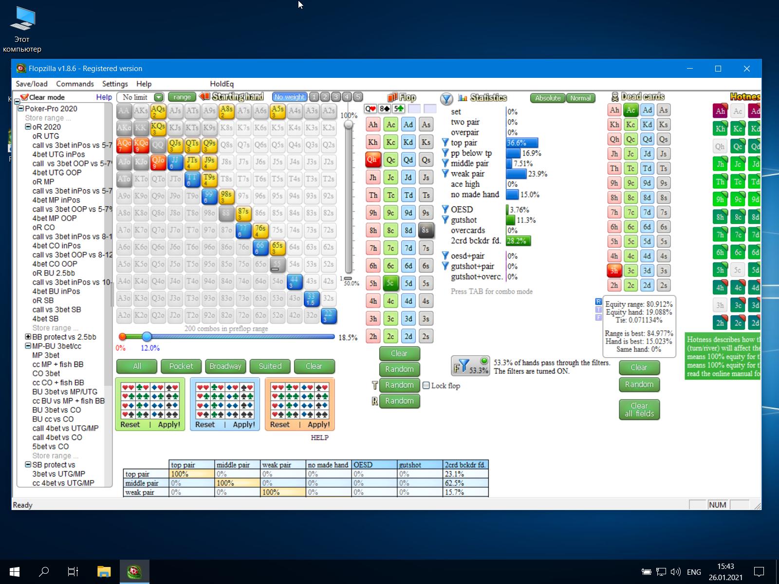 virtualboxwin-10260120211543221611665017.png
